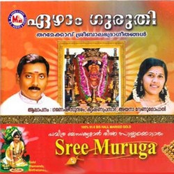 Listen to Aadimathe Balabhadre songs from Ezham Guruthi