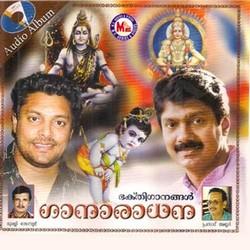 Listen to Deepaaraadhana Kandu songs from Gaanaaraadhana