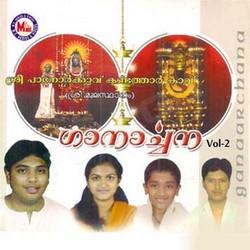 Listen to Kandathaar Kavilamme songs from Gaanaarchana - Vol 2