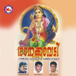 Listen to Thanka Mamayileri songs from Ganakkavadi