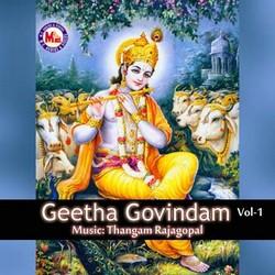 Geetha Govindham - Vol 1(Ashtapathi)