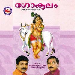 Listen to Kadambu Pookkunna songs from Gokulam