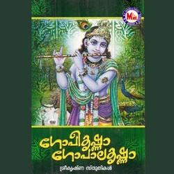 Gopeekrishna Gopalakrishna