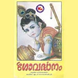 Listen to Pathmajarchitha songs from Govardhanam