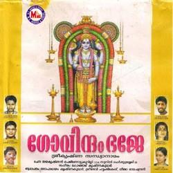 Govindam Bhaje