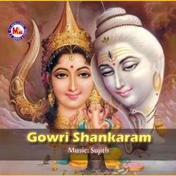 Listen to Sambo Jaya songs from Gowri Shankaram