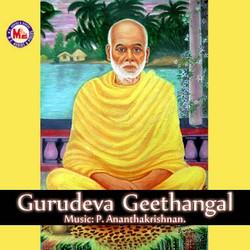 Listen to Shrithajanamaanasa songs from Gurudeva Geethangal