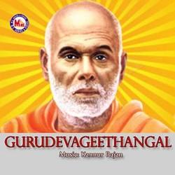 Gurudevageethangal songs