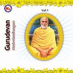 Listen to Thottukoodaathorum songs from Gurudevan - Vol 1