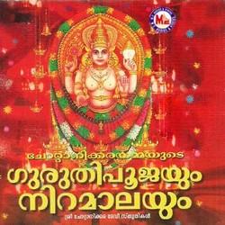Guruthipoojayum Niramalayum
