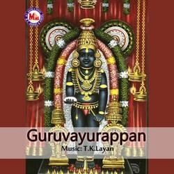 Listen to Ullamkayil songs from Guruvayurappan