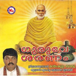Guruve Saranam songs