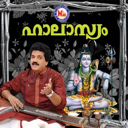 Listen to Hemapathmini songs from Halasyam