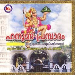 ഹനൂമാധ് പ്രസാദം songs