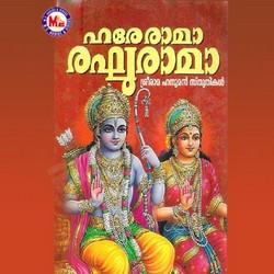Listen to Thripayarappa Nin songs from Hare Raman Raghu Raman