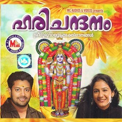 Listen to Kandottekanna songs from Hari Chandanam