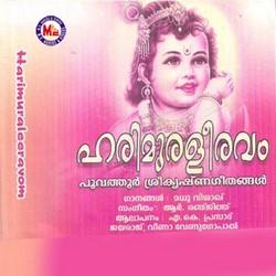 Listen to Syma Sundara Roopa songs from Harimuraleeravam