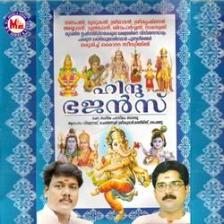 Listen to Jaya Jaya Vani songs from Hindu Bhajans