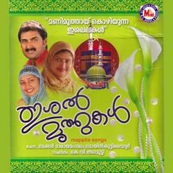 Beevi Gadheeja songs