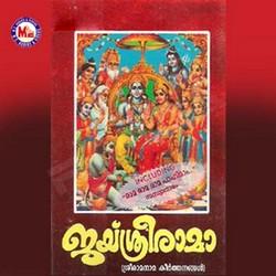 Listen to Jaya Jaya Rama songs from Jai Sree Rama