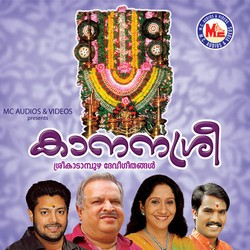 Listen to Kaadaampuzhathannil songs from Kaananasree