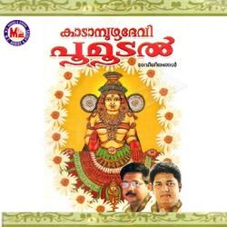 Listen to Mangalya Mottukal songs from Kadampuzha Devi Poomoodal
