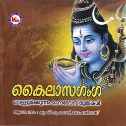 Listen to Hara Hara Sambho songs from Kailasa Gnaga