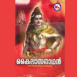 Listen to Omkaara Porule songs from Kailassa Naadhan