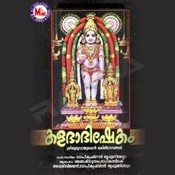 Listen to Mayajalakkaran songs from Kalabhabhishekam