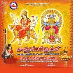 Listen to Pulariyil Poonkuyil songs from Kalari Vilakku
