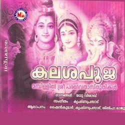 Listen to Idam Valam Kakkne songs from Kalasa Pooja