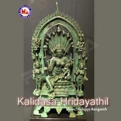 Listen to Lalitha Sahasra songs from Kalidasa Hridayathil
