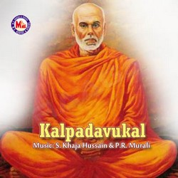 Listen to Sree Narayana Gurudeva songs from Kalpadavukal