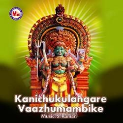 Listen to Udayaadakal Chaarthi songs from Kanichukulangare Vaazhumambike