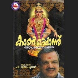 Listen to Pambayil Mungi songs from Kanipponnu