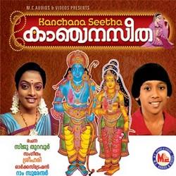 Listen to Raghupathi Raghava songs from Kanjanaseetha