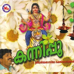 Listen to Margazhi Masam songs from Kannippoo