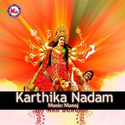Listen to Arulaname Amme songs from Karthika Nadam