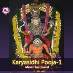 Listen to Slokam 2 songs from Karyasidhi Pooja - Vol 1