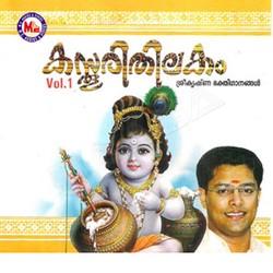 Listen to Vrindavanathil songs from Kasthoori Thilakam - Vol 1