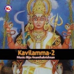 Listen to Sreepaadam Nanayumbol songs from Kavilamma - Vol 2