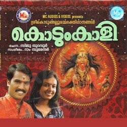Listen to Kanuvaan Kani songs from Kodum Kali