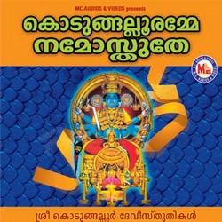 Listen to Sree Kodungallurilvazhum songs from Kodungallur Amme Namostuthe