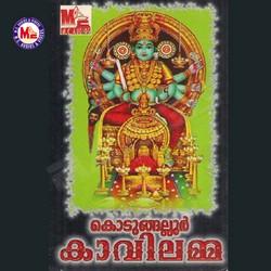 Listen to Kodungallurammakku songs from Kodungallur Kavilamma