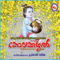 Listen to Nandanandanan songs from Kolakkuzhal