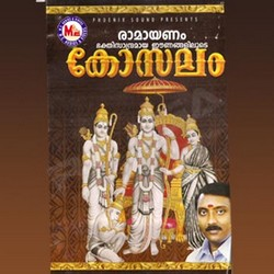 Listen to Nadha Njan Varune songs from Kosalam