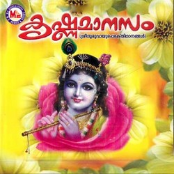 Listen to Hridayam Oru Pidi Avilay songs from Krishna Manasam