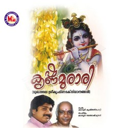 Listen to Kanna Mukil Varna songs from Krishna Murari