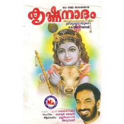 Listen to Agrepa Syami songs from Krishna Nadham