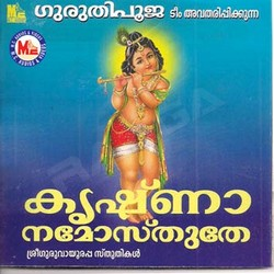 Listen to Guruvayurappa Mukunda songs from Krishna Namostuthe